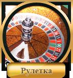 zerkalo-kazino-elena-t
